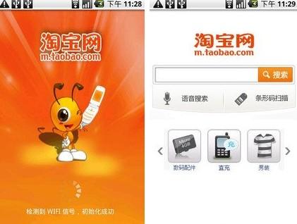 Taobao00