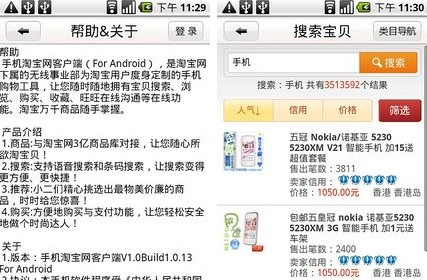 Taobao01